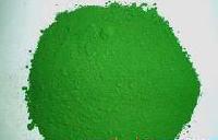 食品级栀子绿色素价格优质优惠