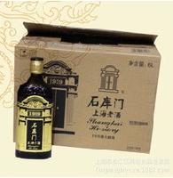 石库门5年陈价格】5年石库门团购价格】黄酒批发