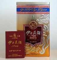 伊利王30年价格#新疆酒专卖#伊利王酒价格
