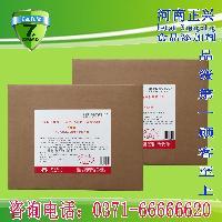 天丽黄 β-阿朴胡萝卜素酸乙酯