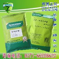 保鲜剂 甘藻聚糖