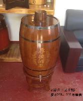 散酒木桶75L廠家直銷
