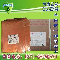 天然色素 栀子黄 E60
