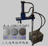 立式液压拉面机