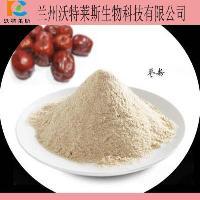 沃特莱斯 红枣浸膏红枣浓缩汁  多种规格  批发价格