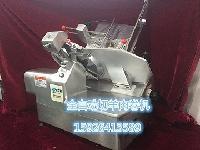 冻肉切片机/  锐利320冻肉切片机厂家直销