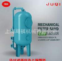 【厂家直销】机械过滤器 活性炭过滤器 多介