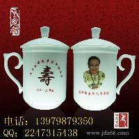 定做茶杯厂家 旅游纪念礼品茶杯定做