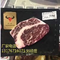 生鲜牛羊肉真空贴体包装膜/贴体包装袋