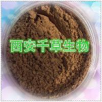 香橼提取物香橼粉 厂家生产动植物提取物定做流浸膏