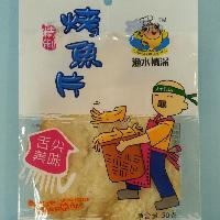 50g精制烤鱼片