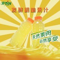 纯正水果发酵胡柚酵素原液饮料保健品原料厂家直销