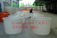 食品发酵桶800L敞口生产厂家