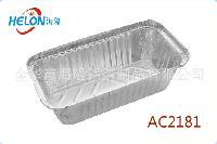 一次性铝箔锡纸容器方形烧烤时蔬酒店餐饮航空等专用打包盒