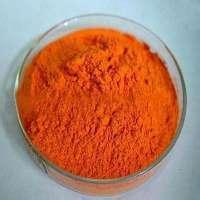 廠家直銷 食品添加劑著色劑 角黃素