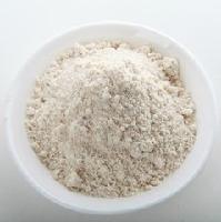 大燕麥粉 裸燕麥粉 燕麥熟粉