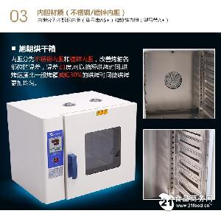 五谷杂粮药材低温专用烘干机厂家