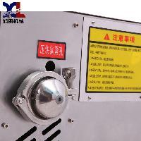 不锈钢赖氨酸制丸机