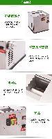 中小型不锈钢中药制丸机