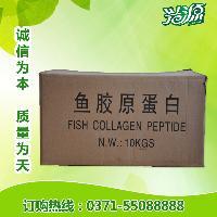 鱼鳞胶原蛋白700道尔顿