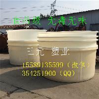 6吨大敞口塑料桶