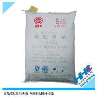 【现货供应】食品级小苏打 碳酸氢钠