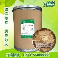大豆异黄酮20%