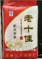 老十佳 五常稻花香大米