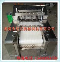 黄焖鸡带骨切块机专业厂家