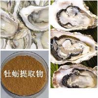 热销牡蛎多肽   牡蛎肽粉    牡蛎蛋白粉  1公斤起订  包邮