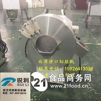 RL821切姜丝机/竹笋切丝机/切丝切片机价格