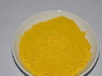 供应 盐酸小檗碱  黄连素98%