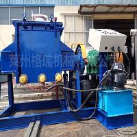 供應NH-系列真空捏合機設備機械廠家