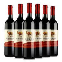 【红酒汇】上海张裕爱斐堡转批,张裕一手货源葡萄酒批发09