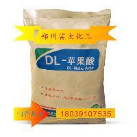 DL-苹果酸