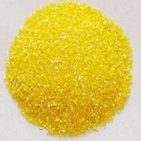 玉米黄素 玉米黄质 现货供应