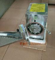 新型实验室药材专用超细研磨机