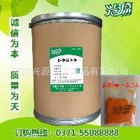 食品级 天然着色剂 β-胡萝卜素2% 质量