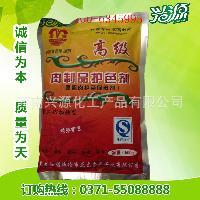 供应肉制品护色剂 酱肉护色剂,一公斤起订