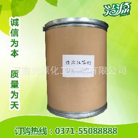 大量供应:速溶红茶粉(冷溶性)20% 40% 茶