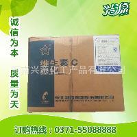 批发供应华北 维尔康 食品级VC 维生素C (8