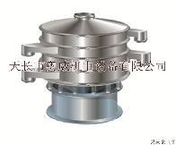 振动筛淀粉单件设备制作过程加工工艺