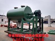 ZPG低温真空耙式干燥机使用说明书