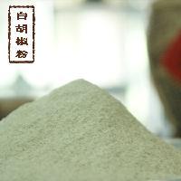 白胡椒粉 纯天然脱水香辛料 无添加 香辛料厂家直销