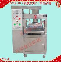 供应冰豆糕机
