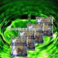 凉皮保鲜剂生产厂家直销生物防腐剂