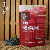 王福记烧烤猪肉脯200g精小包