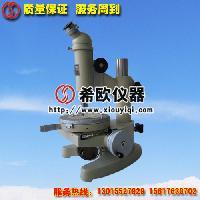 15J測量顯微鏡
