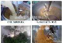 供應燃氣行星攪拌炒鍋、翻轉式炒鍋