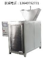乙炔碳黑包装机